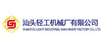 Double double double detector KINGBOX clients - Shantou Light Industry Machinery Factory