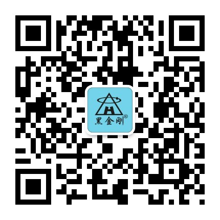 Duomeng Electronic instrument Co., LTD